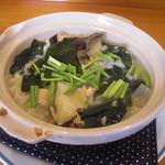 千松しま - 鮑と鮭と若布の雑炊。