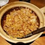 Kuronekoyoru - 土鍋ご飯
