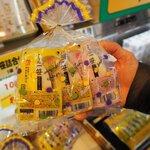 松島さかな市場 - 本日の購入品!