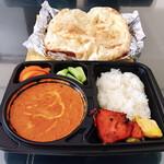 カリワラ - 料理写真:日替りカレーのインド弁当(税込690円) ※チキンマサラカレー