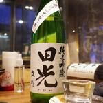 銀ゼロ - 純米吟醸 無濾過中取り生 田光 -雄町 TABIKA 2020BY-