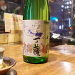銀ゼロ - 一ノ蔵 特別純米原酒 3.11未来へつなぐバトン