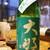 銀ゼロ - ドリンク写真:大那 特別純米 仕込み壱号初しぼり 無濾過生