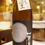 日本酒スローフード方舟 - 加賀ノ月 月光 純米大吟醸無濾過生原酒