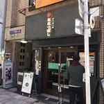 四川担々麺 ななつぼし -