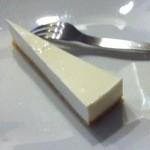 グッドウッドテラス - 4回目9/12クーポン レアチーズケーキ