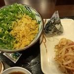 丸亀製麺 - このセットで550円は激安!
