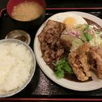 定食や - 生姜焼きと鶏唐揚げ定食 スモール