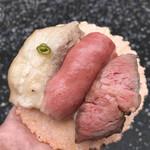 湯島庵 - 珠玉の三種盛り