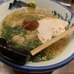 AFURI - 2021/3/8 ディナーで利用。 大葉香る梅塩そば(1,080円)