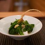 魚菜料理 縄屋 - 蟹とほうれん草の