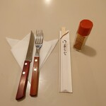 キッチンウェスト - 老舗洋食屋さんならではの、紙ナプキンに乗せられたナイフ&フォーク。