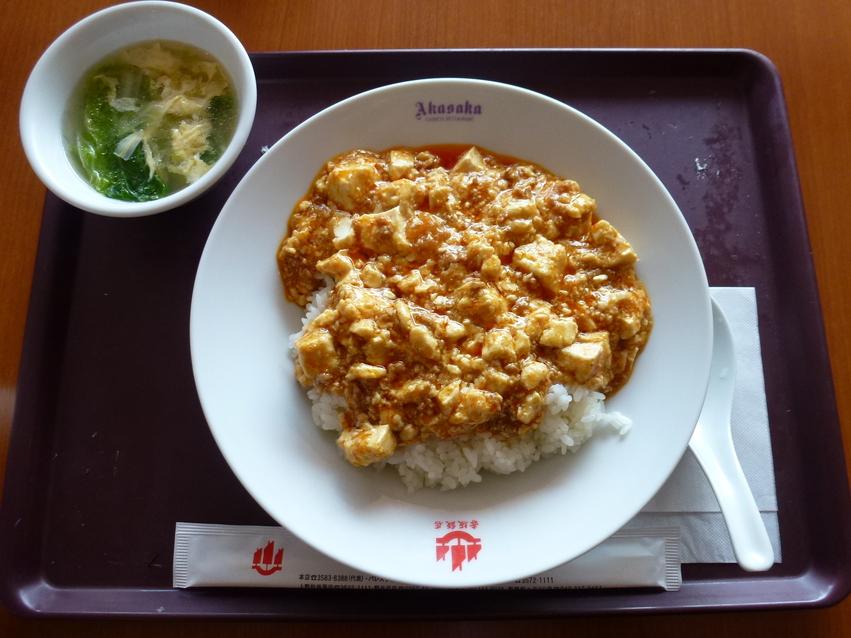 赤坂飯店 晴海店