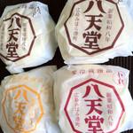 八天堂 - クリームパン