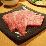 焼肉 金山商店 - 塩上カルビ