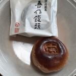 平安堂梅坪 - 吾作饅頭