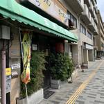 五郎八 - 表側の入口