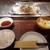 鉄板二百℃ - 料理写真:おろしハンバーグセット 990円