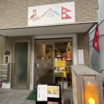 シェルパレストラン神戸 - 店舗入り口