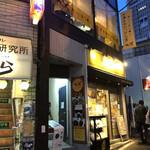 147749926 - 「神保町駅」から徒歩約5分、 駿台ビル2階