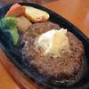 ハンバーグレストラン アルヒコ - 料理写真: