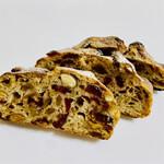 ジェントルパン - セーグル フリュイ フルーツとナッツたっぷり。ライ麦パン
