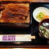 大竹 - 料理写真:うな重