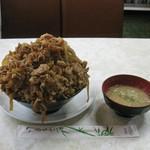 お食事 ライフ - 肉丼 大盛り(1000円)
