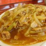 梅華楼 - 肉と玉ねぎ炒めアップ