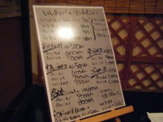 銀座 IN 沖縄 いいあんべぇ - 地味なメニュー