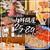 卓上瞬速サワー 和牛炭火焼肉 ホルモン焼 肉鮮問屋 25-89 新宿西口店