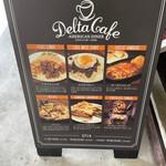 デルタ カフェ -