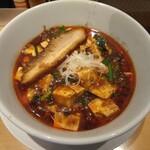 ガリデブチュウ - 麻婆拉麺+チャーシュー