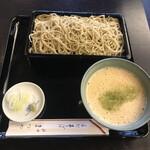 Kandamatsuya -