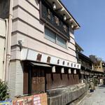 川千家 - 店の外観('21/03/17)