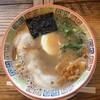 Kurumetonkotsuramemmatsuyamabunkou - 料理写真: