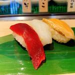 寿司 魚がし日本一 - まぐろ、いか、サーモン