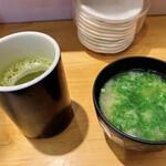 寿司 魚がし日本一 - お茶と海苔汁