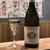 天ぷらとワイン大塩 天五横丁店 - ドリンク写真:シャルドネ