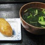 新富鮨 - いなり寿司とお吸い物