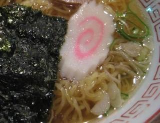 久慈清商店 - スープがキラキラ
