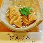 にんじん - 料理写真:松かさイカの煮付け②