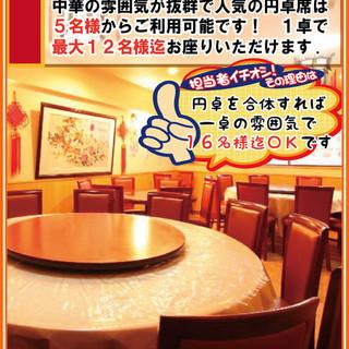 団体予約以外のお客様にも使いやすい個室ございます!