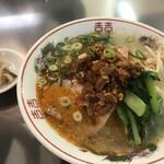 中国料理・珍 -