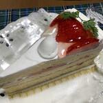 オザワ洋菓子店 -