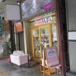14781425 - 浅草の新しいパン屋さんです。