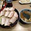 赤シャモジ - 料理写真:チャーシューつけ麺醤油