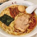中華そば丸信 - 料理写真:味玉ラーメン(790円)