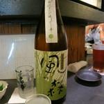麦酒庵 - 風の森 純米大吟醸あぼり 無濾過生原酒 (2012/09)