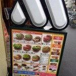 モスバーガー 札幌北24条店 -